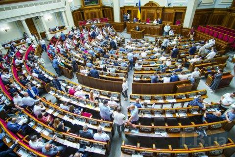 Рада ухвалила закон про реформу АРМА