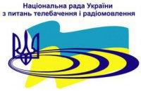 """Нацрада призначила перевірки телеканалам """"Дом"""" та """"Інтер"""" через скарги депутатів"""