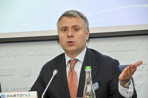 """Витренко просит правительство взять на себя полномочия наблюдательного совета """"Нафтогаза"""""""