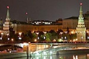 Москва оказалась на 56-м месте среди самых дорогих городов мира