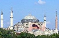 Госдума призвала Турцию вернуть собор Святой Софии в Стамбуле христианам