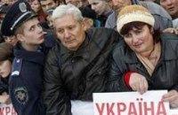 Как разогнать Майдан. Инструкция по применению