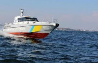 Украина проложит границу с Россией в Азовском и Черном морях