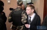 """""""Правый сектор"""" ожидает от РФ заявлений об украинцах с ядерными боеголовками"""