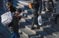 Чому реформ дедалі більше, а охочих жити в Україні менше?