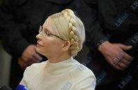 Тимошенко ожидает суд за океаном