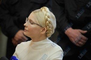 Продолжилось заседание по делу Тимошенко