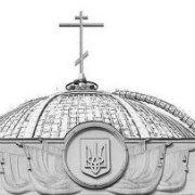 """ДУРНЯ ТИЖНЯ: віце-кадило, взяття за Допу та лінія """"Яндекса"""""""