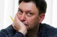 У РФ порушили справу проти слідчого СБУ, який повідомив про підозру Вишинському
