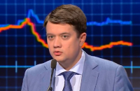 """Разумков: новый закон о статусе Донбасса начнут писать после саммита """"нормандской четверки"""""""