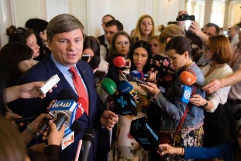 """""""Євросолідарність"""" вимагає скликати позачергове засідання ВР для збільшення обсягу субсидій"""