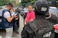 ДБР затримало в Києві слідчого Нацполіції