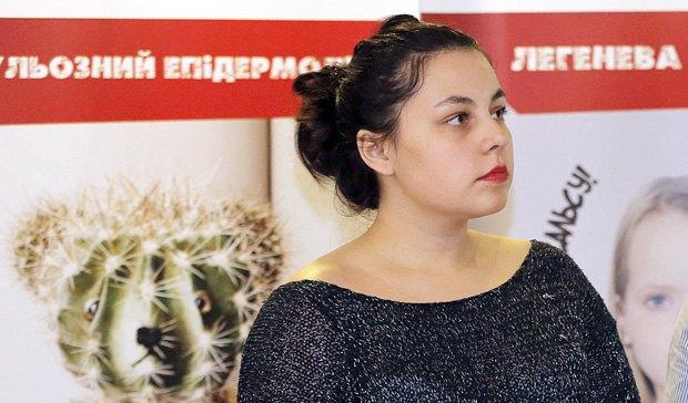 Ирина Долгова на съезде пациентов с орфанными болезнями в Киеве