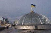 У Києві вперше за 70 років відремонтували купол Верховної Ради