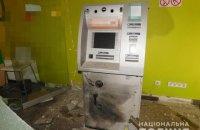 В Киеве вторую ночь подряд произошла попытка подорвать банкомат