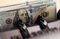 """НБУ продал $300 млн для """"сглаживания чрезмерных курсовых колебаний"""""""