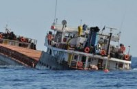 У побережья Турции затонуло судно с 10 украинцами