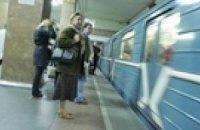 В Харьковском метро произошел пожар