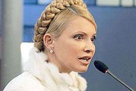 Тимошенко поругалась с губернаторами