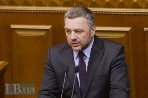 Рада назначила Махницкого генпрокурором