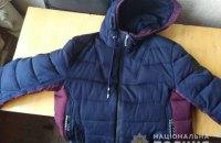В Ізмаїлі злодій-рецидивіст під час суду вкрав куртку з грошима