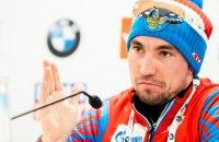 На чемпионате мира по биатлону итальянская полиция провела обыск у российских спортсменов
