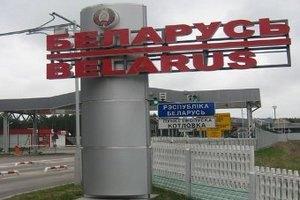 На Житомирщине к Евро-2012 открыли новый пункт досмотра авто