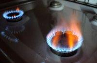 От правительства требуют отменить долг за газ потребителям без счетчиков