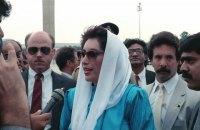 Суд Пакистана оправдал пятерых обвиняемых в убийстве Беназир Бхутто