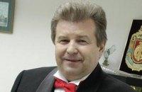 Кандидат в нардепы Поплавский имеет на счетах 20 млн грн