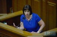 Україна підготувала нову пропозицію кредиторам (оновлено)