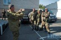 """Открыты 57 уголовных дел в отношении """"лиц, представлявшихся бойцами """"Айдара"""""""