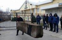 Відділення Сбербанку в Запоріжжі заблокували бетонними блоками