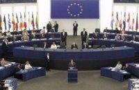 Европарламент призвал страны ЕС запретить продажу оружия в Россию