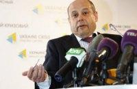 Україна сподівається на 10 млрд кубометрів газу зі Словаччини на рік