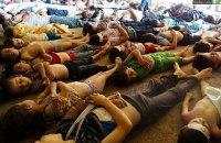 Страны Запада обвинили Россию в покрывательстве химатак в Сирии