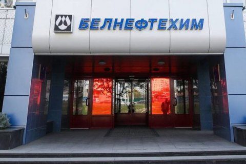 Беларусь нашла замену российской нефти