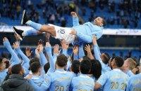 """Агуеро поставив жирну крапку в матчі проти """"Евертона"""" й у своїй блискучій кар'єрі за """"Манчестер Сіті"""" в АПЛ"""