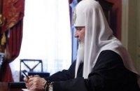 Патриарх Кирилл прилетел в Украину