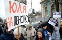 На Майдані провели акцію проти повернення Тимошенко в політику