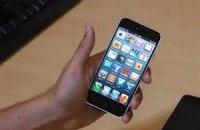 Исполнительная служба в Сумах бесплатно раздаcт iPhone и iPad