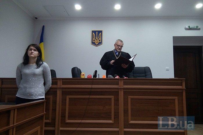 Судья Олег Лынник зачитывает приговор