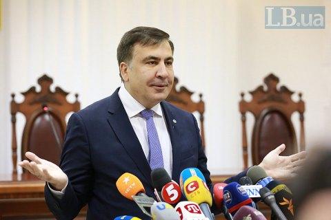 Саакашвили будет пытаться восстановить украинское гражданство