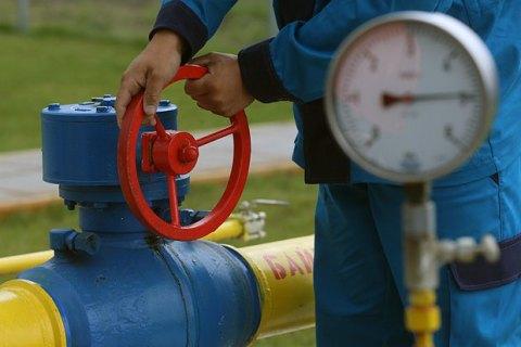 Кабмин вдвое сократил требования по страховому запасу газа для поставщиков