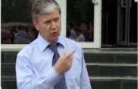 """ФГИ признал, что """"Лугансктепловоз"""" продали по дешевке"""