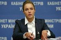 Королевской захотелось забрать часть денег у народных депутатов