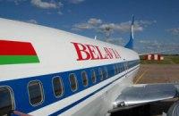 Білорусь скасувала рейси до Сімферополя
