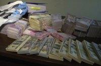 """Фискальная служба и НБУ готовят пакет предложений по борьбе с """"конвертами"""""""