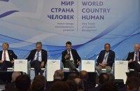 Экономический форум в Крыму посетили депутаты из Италии, Австрии и Румынии