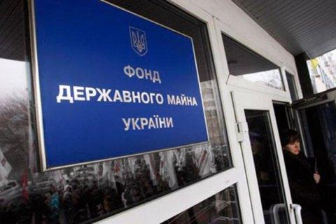 Рада прийняла новий закон про приватизацію